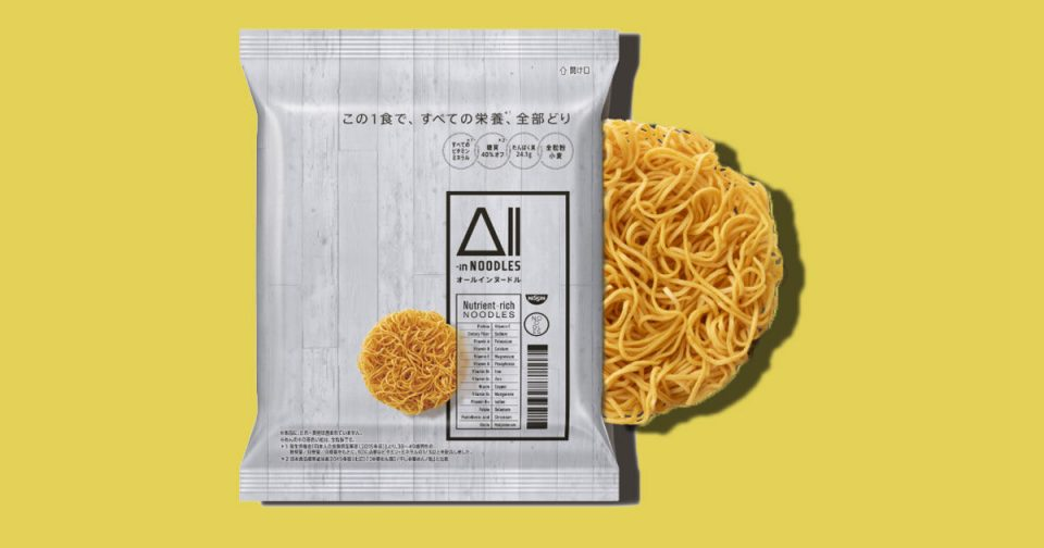 you can now buy instant ramen noodles that have all the